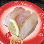金沢まいもん寿司 - 「日替わり3貫『白身満喫三昧』(金目鯛、真鯛、ひらめ)」560円