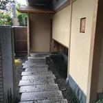 木山 - アプローチ