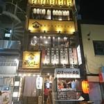 日本酒バル 蔵よし - 1階は別のお店です