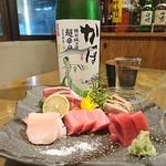 日本酒バル 蔵よし - かっぱとびんちょう中トロ赤身