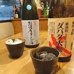 日本酒バル 蔵よし - ダバダと濃厚ヨーグルト酒
