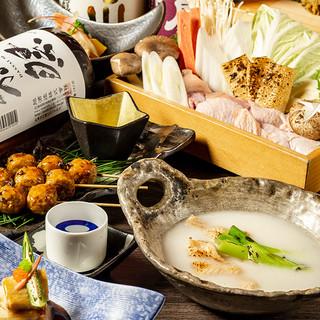 地鶏と鮮魚の九州郷土料理コース⇒9品+飲み放題3997円