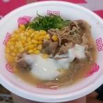 麺や厨 - 【特選牛塩カルビの焦がし味噌らぁ麺 + チーズソース】¥900 + ¥100