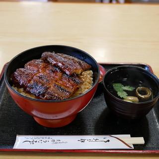 うなふじ - 料理写真: