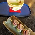 へるんの小径 - 抹茶(ぶぶだんご付)650円