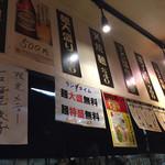 浦咲ラーメン駅前 - 店内