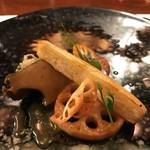 レストラン ラリューム - 島根県産黒鮑8時間蒸し 加賀蓮根 マコモダケ