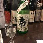 94264851 - 日本酒(南)
