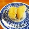 無添くら寿司 - 料理写真:石垣貝