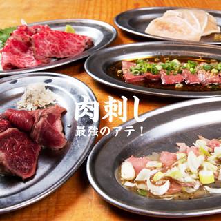 肉寿司と一緒に最強アテ【肉刺し】