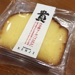 KENJI - 料理写真:貴