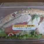 9427063 - 五穀パンのヘルシーサンド