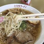 林泉堂 - 麺アップ