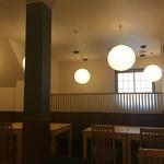 和食處 にし澤 - 店内