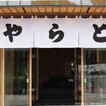 とらや 赤坂店 -