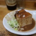 もつ焼 でん - 煮込み豆腐