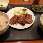 Morinomiyakotasuke - 牛たん焼 塩味セット 1人前(3枚6切)