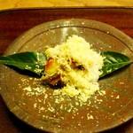 木山 - 子持ち鮎、栗、ご飯