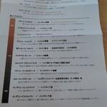 PEGGY珈琲 - 内観5