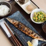 吉香 - 狹眞魚(さまうを)鹽燒(しほやき)、一式(ひとそろひ)