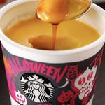 スターバックス・コーヒー - パンプキン&メイプルプリン¥320-(+税) スタバのホームページから引用