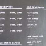 リトルナップコーヒースタンド - ドリンクメニュー