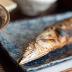 吉香 - 狹眞魚(さまうを)頭部(かぶと)