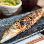 吉香 - 狹眞魚(さまうを)焼目(やきめ)