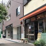 自家焙煎コーヒーcafe・すいらて - 北長狭通7の自家焙煎コーヒーの古民家カフェ「すいらて」さんです(2018.10.10)