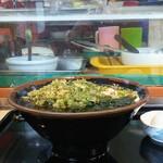 君塚 - 遠景に炊飯器を望む
