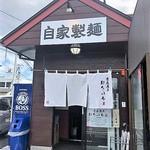 仙台中華 織田屋 - お店玄関