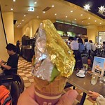 カフェ・アルコ スタツィオーネ - 2018.08 金箔ソフトクリーム