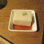 いやいやえん - 白ごま豆腐
