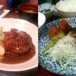 ジョイハウス - ハンバーグ&椎茸の肉詰め揚げ・・・美味い・・・