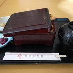 レストランよよぎ - 天重 1300円