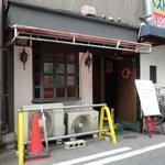 辛口料理 ハチ - 外観01