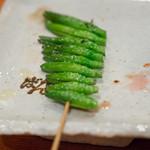 ばんから - 2018.10 金針菜(230円)