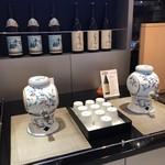 ANAラウンジ - ドリンク写真:焼酎&日本酒