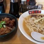 らーめん処 麺道蘭 - 料理写真:濃厚極味噌とカルビ丼