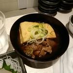 典 - 肉豆腐