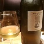 komorebino natural wine bar - シャルドネ