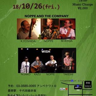 10月のライブ-2