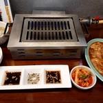 スタミナホルモン食堂 食樂 - ホルモン定食950円
