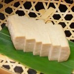 味噌漬け豆腐 燻製