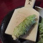 wasabiizakayaanagura - 茎をポキポキと折ります。