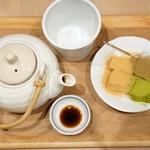 cafe煉屋八兵衛 -