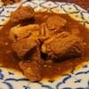アンサナー - 料理写真:・ゲーンハンレイ 1200円