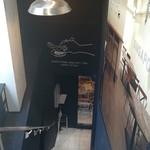 新加坡肉骨茶 - お好み焼き「よっちゃん」の地下1階