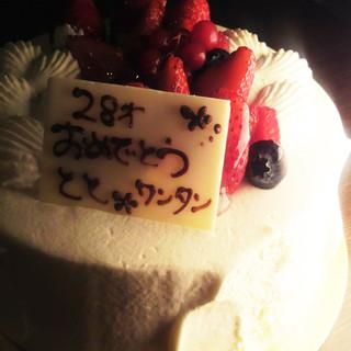 お誕生日のお客様にバースデーケーキをプレゼント!!