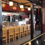 中国飯店 桃花島 - 店内のレイアウトは以前のお店のまま